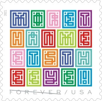 [Mystery Message stamp: stylized letters in a variety of colors]